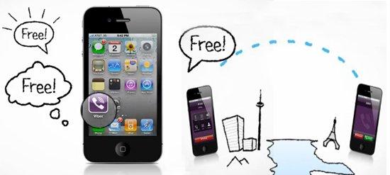 برنامج لفك حظر المكالمات المجانية